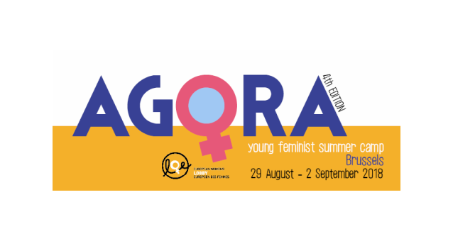 AGORA 2018: call for applications closed!