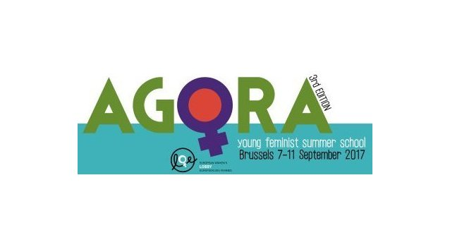 AGORA 2017: applications are closed!